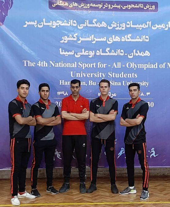 حضور تیم فوتسال مجتمع در مسابقات ورزش همگانی دانشجویان پسر