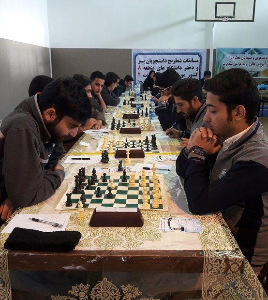 برگزاری مسابقات شطرنج دانشگاه های منطقه ۸ کشور