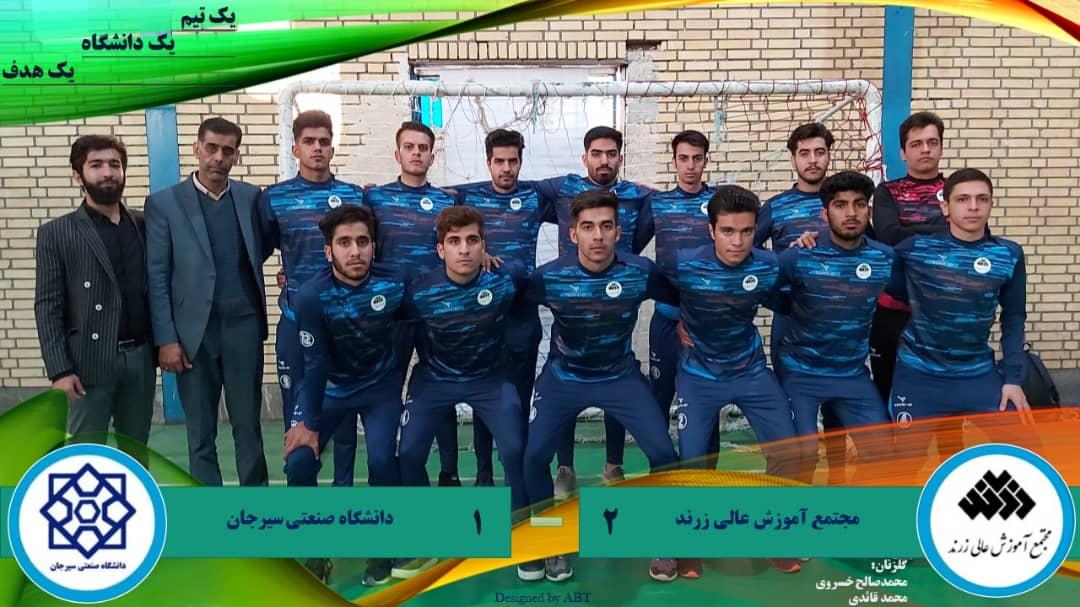 پیروزی تیم فوتسال مجتمع در مسابقات فوتسال دانشگاه های استان