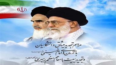 دانشگاهیان کشور با آرمانهای انقلاب اسلامی، امام خمینی(ره) و مقام معظم رهبری تجدید میثاق میکنند