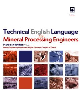چاپ کتاب Technical English Language for Mineral Processing Engineers